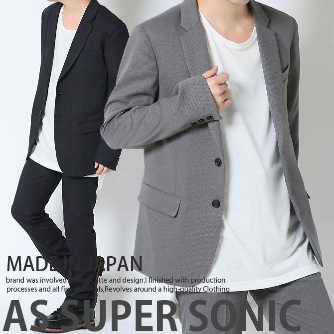 ジャケット メンズ テーラードジャケット 日本製 グレー ネイビー AS SUPER SONIC