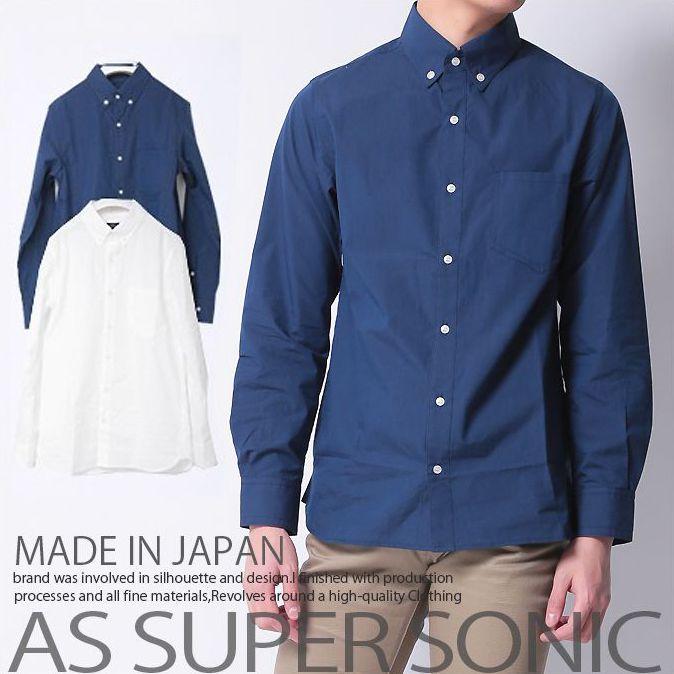 シャツ メンズ ボタンダウン タイプライタークロス コットンシャツ 日本製 ASSUPERSONIC
