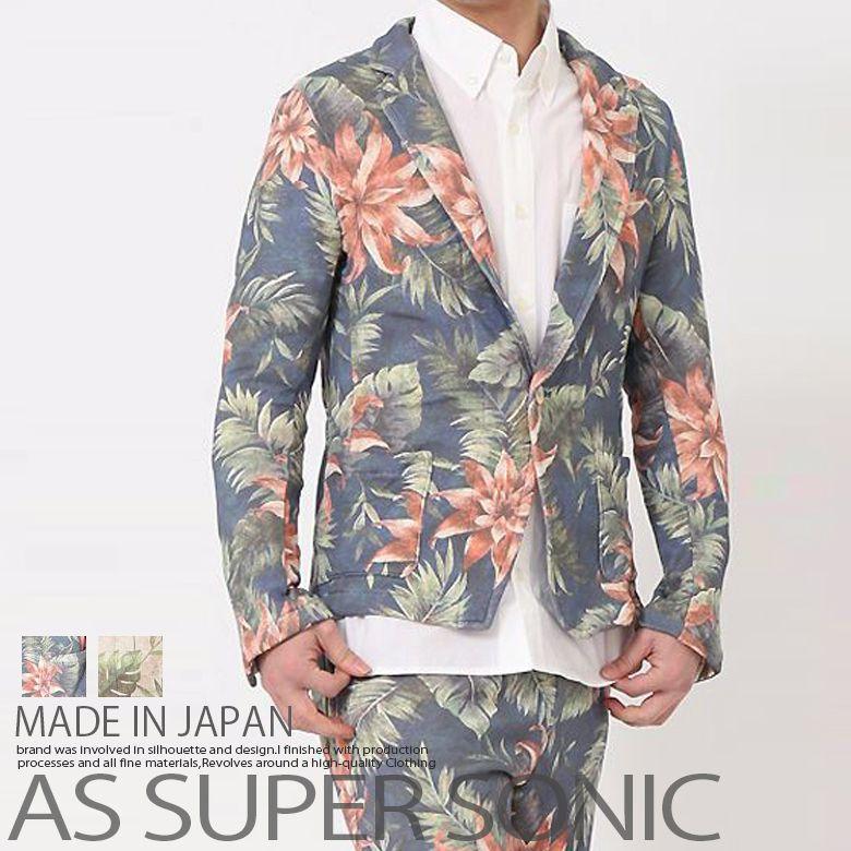 テーラードジャケット メンズ 花柄 ショートジャケット コットン ボタニカル柄 綿 日本製 AS SUPER SONIC