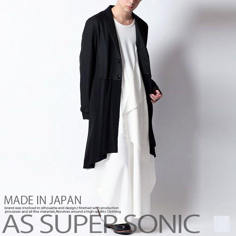 ジャケット メンズ モード系 ロング丈 コート V系 メンズファッション レイヤード アウター ブラック 黒 白 AS SUPER SONIC