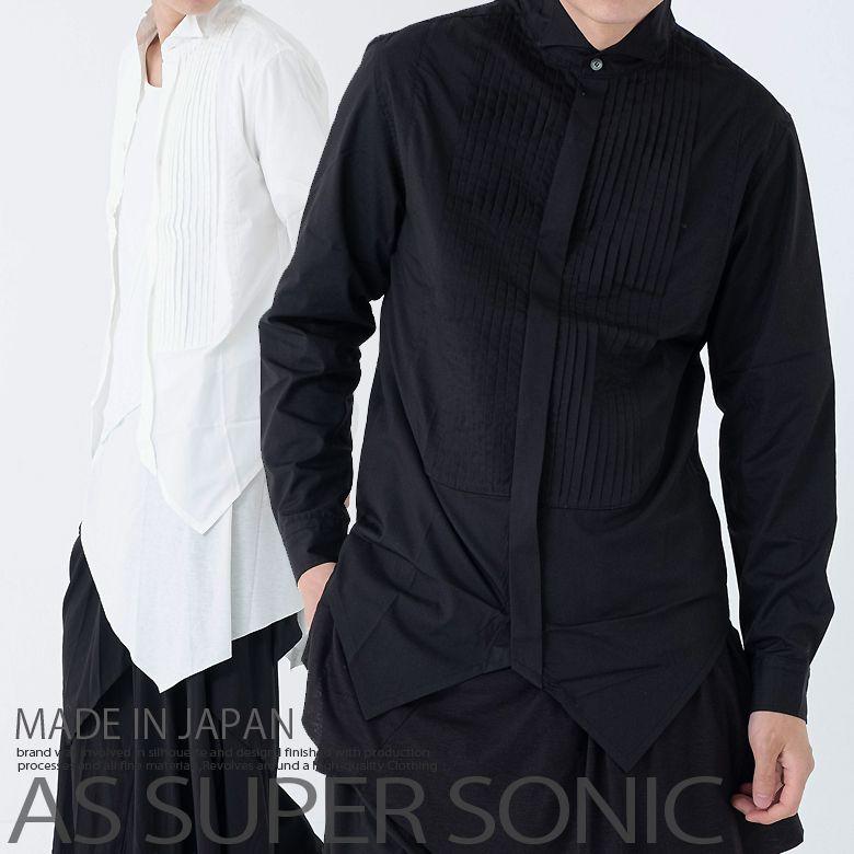 シャツ ロング丈 プリーツ ウイングカラー メンズ 白 黒 AS SUPER SONIC