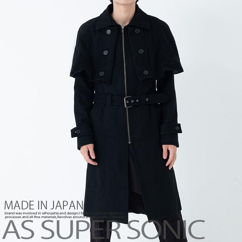 ケープコート メンズ モード系 マントコート ダブルコート ウールコート ブラック 日本製 AS SUPER SONIC