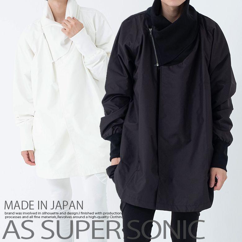 ブルゾン メンズ モード系 ポンチョコート ポリエステル ブラック ホワイト 日本製 AS SUPER SONIC