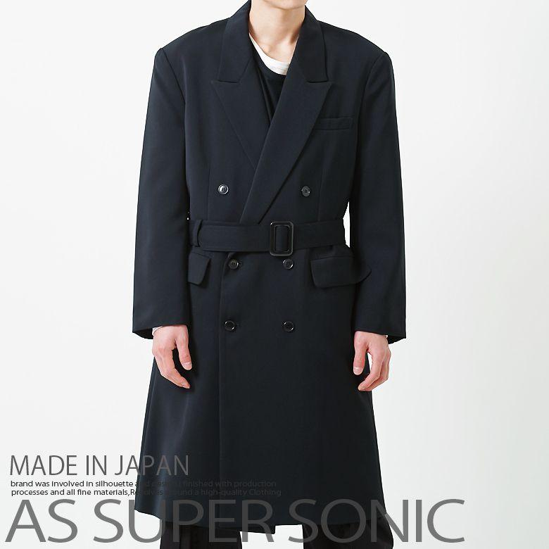 コート メンズ ダブルコート ピークドラペル ベルデット ブラック 日本製 AS SUPER SONIC