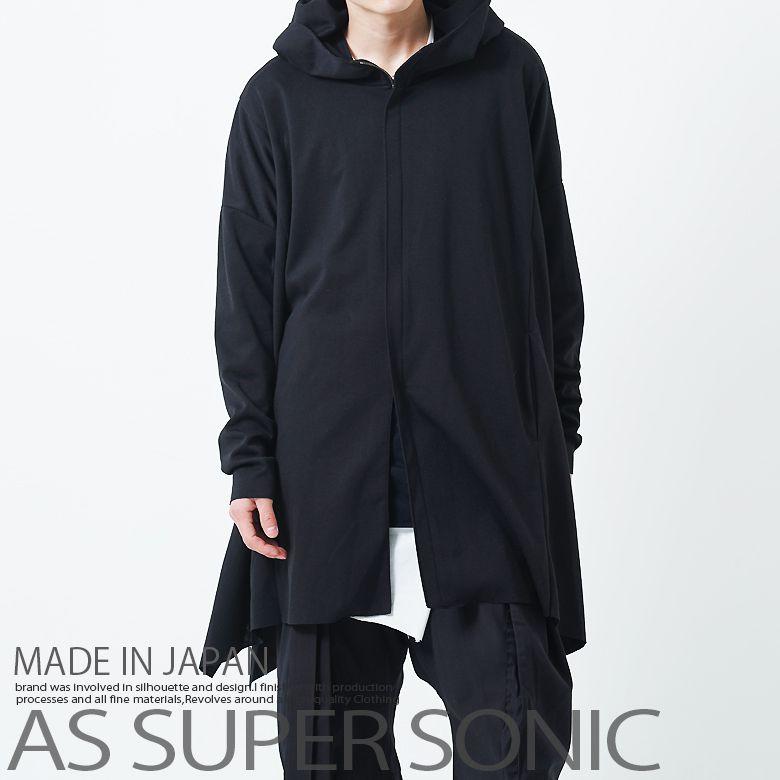 パーカー メンズ ロング丈 カットソー フード付き モード系 メンズファッション ブラック AS SUPER SONIC