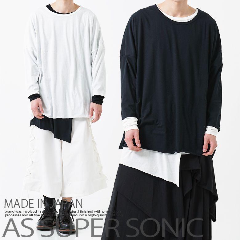 カットソー メンズ ロング丈 モード系 アシメ 無地 レイヤードコーデ メンズファッション AS SUPER SONIC
