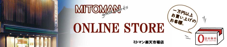 ミトマン楽天市場店:EVISU,Denime,UES,AVIREX,Championなどを扱うアメカジショップ