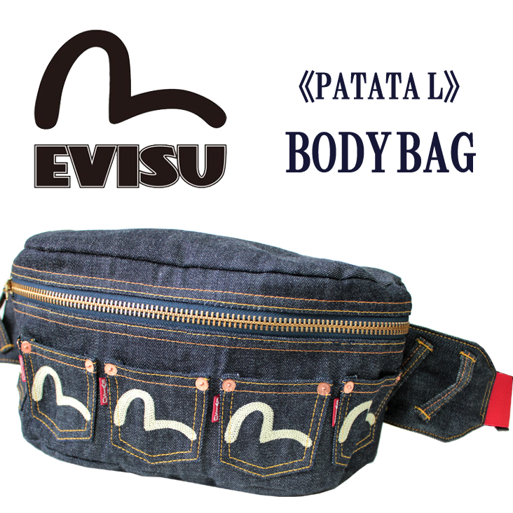 EVISU エヴィス PATATA L BODY BAG ボディーバッグ デニム カモメ ロゴ 刺繍
