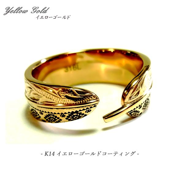 ハワイアンジュエリー リング 指輪 K14イエローゴールドコーティング フェザー オルテガ柄 レディース メンズ