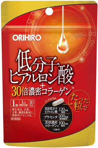 お得な4個組 オリヒロ 低分子ヒアルロン酸+30倍濃密コラーゲン 代引きコンビニ受取不可