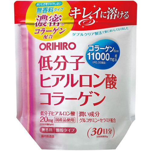 お得なまとめ買い 8個組 オリヒロ 低分子ヒアルロン酸コラーゲン 180g 袋入り ☆中高年 更年期 サプリ