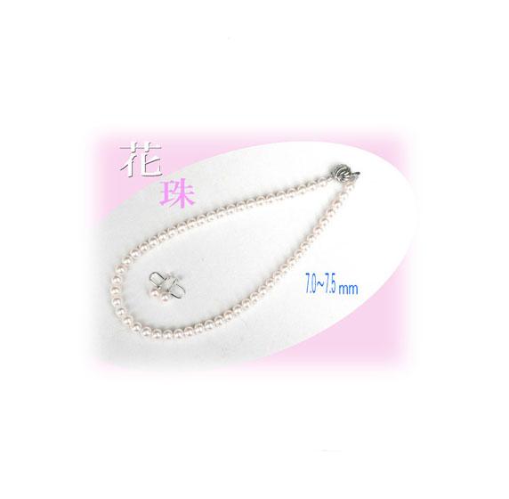 クーポンで更にお安く!●花珠 真珠 ネックレス・イヤリング┣--*--*--┫♪[花珠 真珠 ネックレス イヤリング 真珠 ネックレス パール 真珠 イヤリング02P03Dec16【コンビニ受取対応商品】
