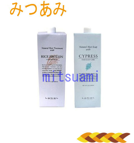 正規品【お得なセット】ルベル ナチュラルヘア ソープ NHS サイプレス CY 1600ml&ライスプロテイン RP 1600ml 詰替用Rebel Natural Hair Soap NHS Cypress CY 1600ml & Rice Protein RP 1600ml Refill