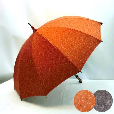 日本製 長傘 雨傘 トンボ&鮫小紋柄 両面12本骨 手開き UVカット 晴雨兼用長傘オレンジ