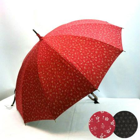 日本製 長傘 雨傘 和桜&麻の葉柄 両面12本骨 手開き UVカット 晴雨兼用長傘 エンジ