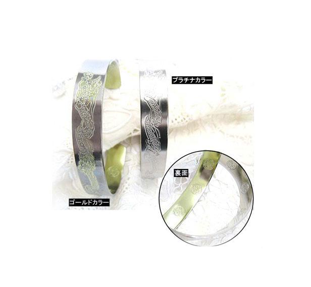 純チタン 龍 ブレスレット(酸化被膜加工)【コンビニ受取対応商品】