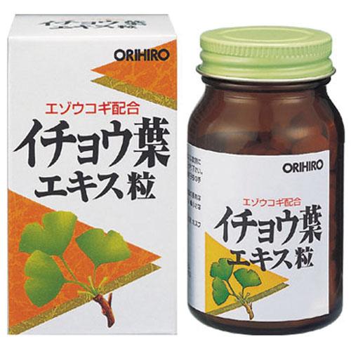 お得なまとめ買い 14個組 オリヒロ NL イチョウ葉エキス粒 代引きコンビニ受取不可