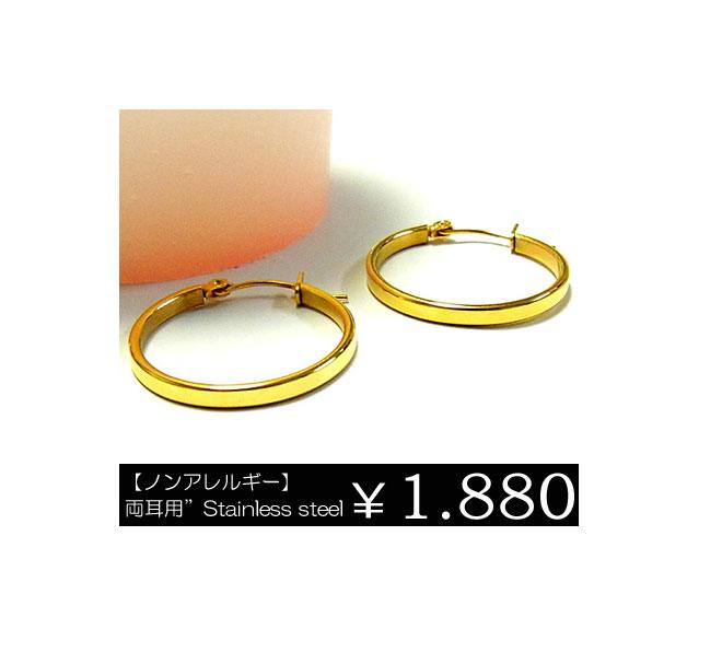 土日は全品ポイント5倍 定番 両耳用 世界の人気ブランド 2.5cm 金属アレルギー対応 ゴールド 期間限定 フープステンレスピアス ステンレスアクセサリー