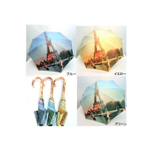 ♪ エッフェル塔柄 重さ約280g 超軽量 手開き長傘 日本製 高級傘 Rich umbrella ギフトにも