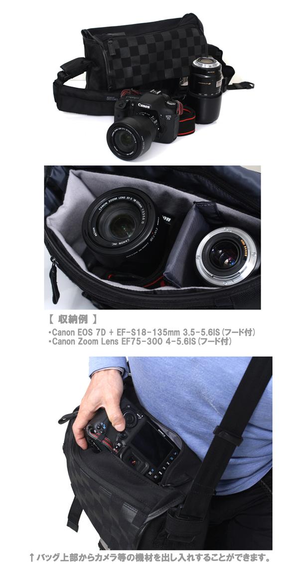 aosutadekoro M AOS-DC1SHM-BK[黑白格相間的花紋的設計印象深刻的肩膀型的照相機包。]附帶透鏡的數碼單反,透鏡1,配飾類能收藏的照相機包。][fs04gm][02P05Nov16]