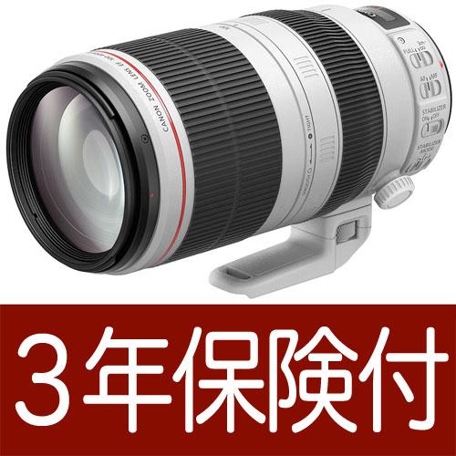 Canon EF100-400mm F4.5-5.6L IS II USM (IF,RU) シャッタースピード4段相当手ぶれ補正機構搭載4倍望遠ズームLレンズ[02P05Nov16]