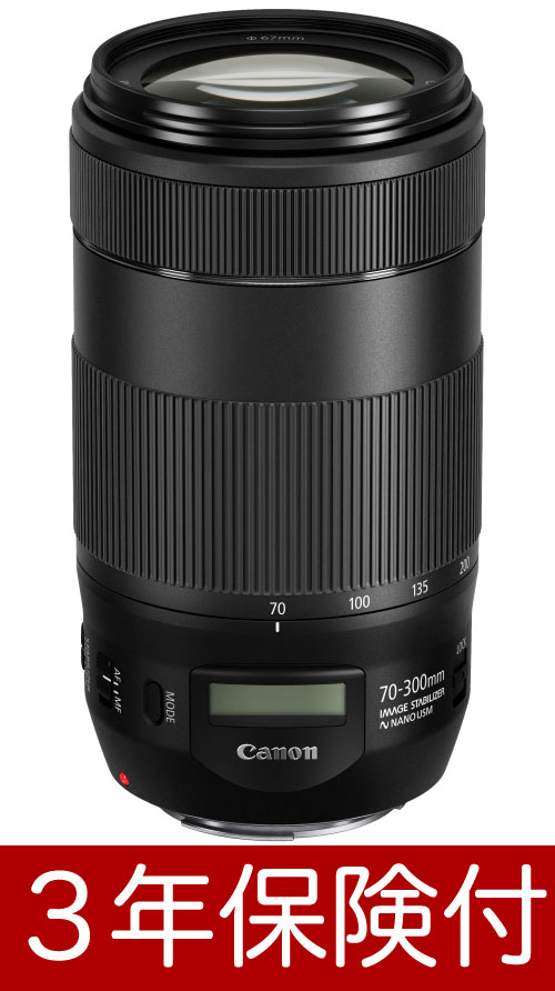 Canon EF70-300mmF4-5.6 IS II USM『即納~4営業日後の発送』手ブレ補正300mm望遠レンズ[02P05Nov16]