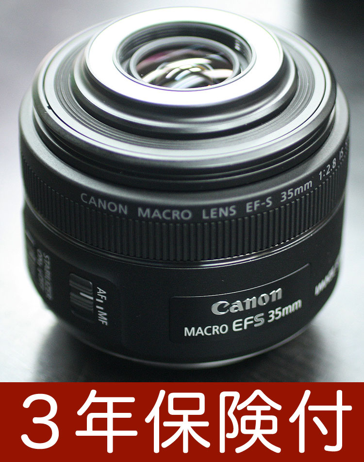 Canon EF-S35mm F2.8 MACRO IS STM『1~2営業日後の発送』軽量コンパクトなLEDライト内蔵 APS-Cセンサーサイズ一眼レフ用マクロレンズ[fs04gm][02P05Nov16]