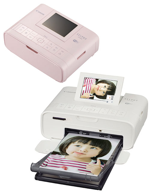 It is printed Wi-Fi quickly by a Canon SELPHY CP1300 digital camera printer