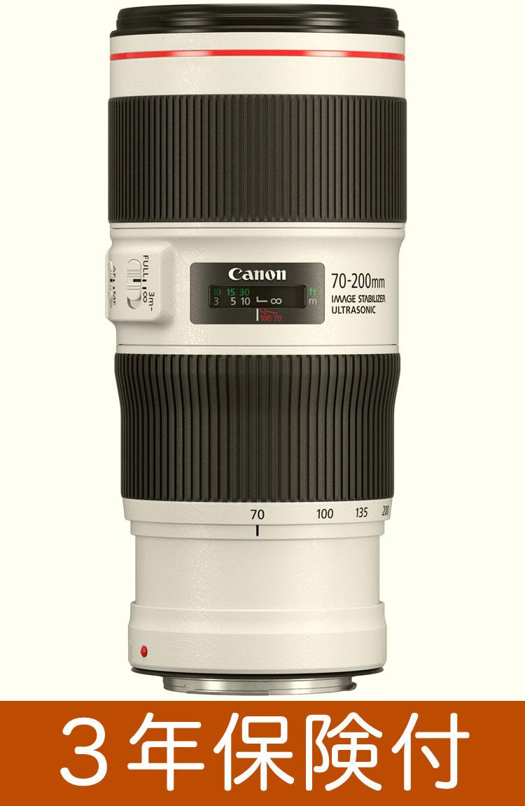 キヤノン EF70-200mmF4L IS II USM 望遠ズームレンズ[02P05Nov16]