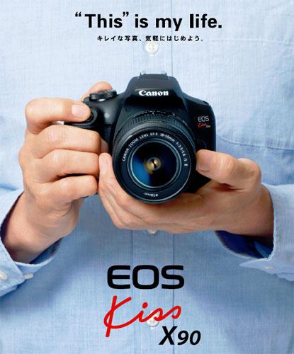 キヤノン EOS Kiss X90(W)・EF-S18-55 IS II レンズキット デジタル一眼レフカメラ【smtb-TK】[02P05Nov16]【コンビニ受取対応商品】