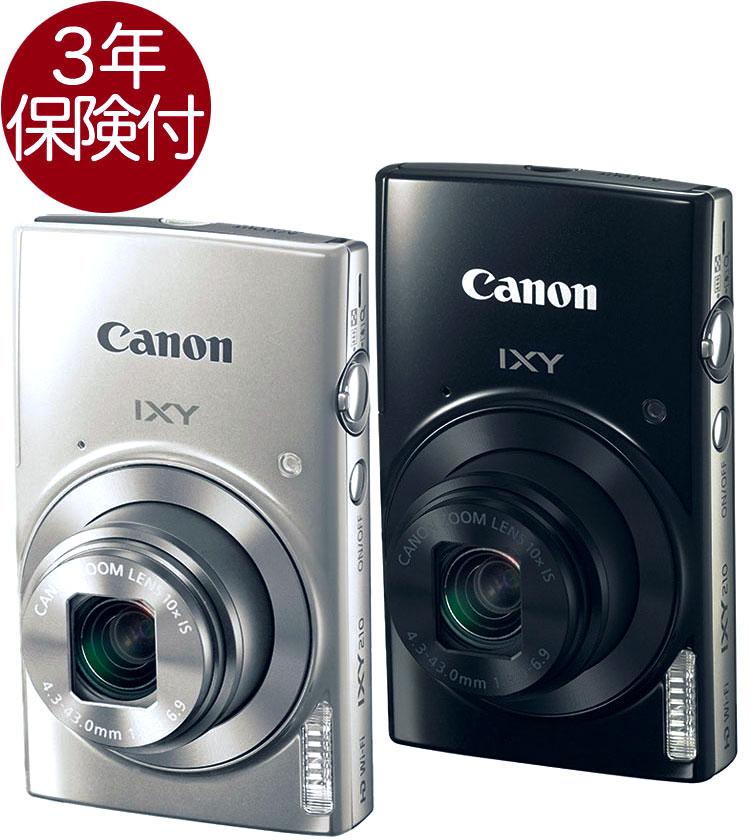 Canon IXY210 光学10倍ズームレンズWi-Fi・手ぶれ補正IS搭載コンパクトデジカメ[02P05Nov16]