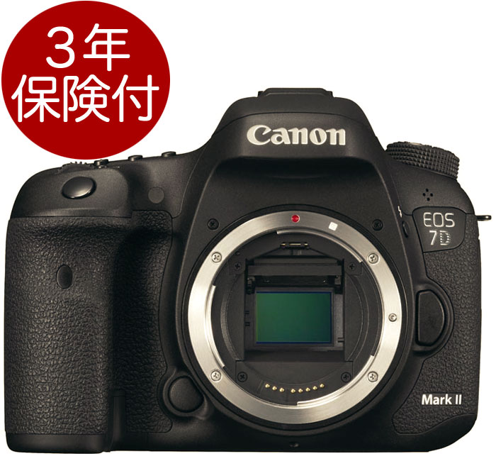 Canon EOS 7 d MarkII (G) digital SLR camera body only
