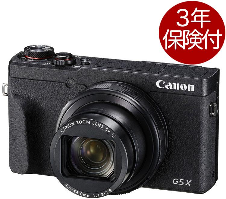 [3年保険付] Canon PowerShot G5X MarkII ポップアップEVF付1型高性能プレミアムモデルコンパクトデジタルカメラ[02P05Nov16]