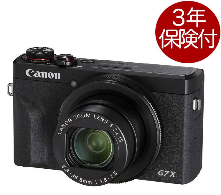 当店限定 ポイント2倍 今だけスーパーセール限定 送料無料 3年保険付 Canon PowerShot G7X MarkIII 1型高性能プレミアムモデルコンパクトデジタルカメラ 02P05Nov16 ブラック 送料無料でお届けします