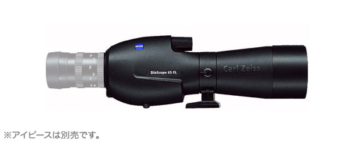 "Carl Zeiss victory dear scope 65 T * FL straight ""1 ~ 2 business days after shipping, graded spotting scope 65 mm caliber Carl Zeiss bird observation telescope"
