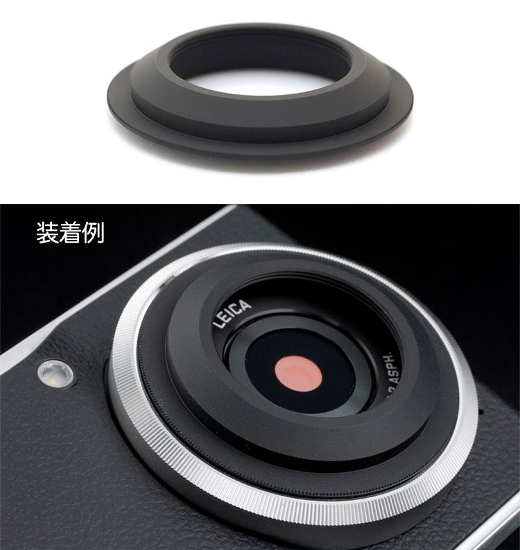陶松下 LUMIX CM10/CM1 en 覆盖黑色 CT-LFCM001-BK CM10/CM1 沈胴镜头的遮光罩适合 [fs04gm] [02P01Oct16]
