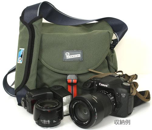 """克鲁普勒喀什前哨 (M)""""交付 2 个工作日后航运 ' (克鲁普勒喀什前哨 M) 标准体 1 和 2 镜片,配件相机包肩带可以存储 [[fs04gm] [02P23Sep15]"""