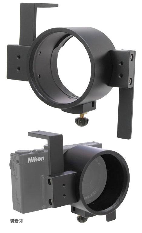 デジスコドットコム Turbo Adapter BR-P330 Nikon Coolpix P330専用カメラブラケットターボアダプター[fs04gm][02P05Nov16]