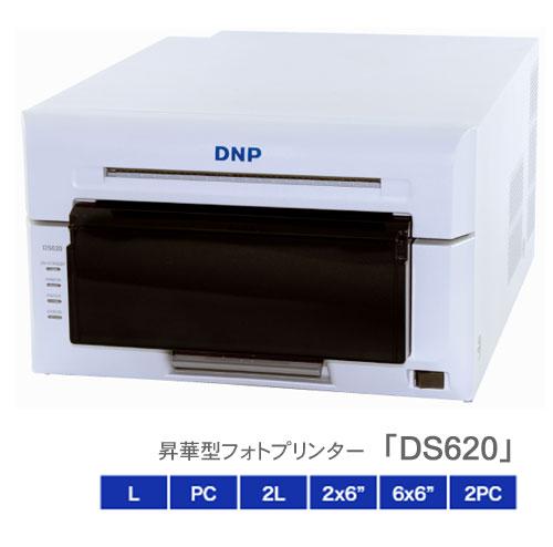 DNP DS620 昇華型デジタルフォトプリンター『1~3営業日後の発送』[省エネスペースで多彩なプリントに対応した高速・高画質・省エネのフォトプリンター][02P05Nov16]【smtb-TK】