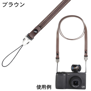 """ETSUMI capture デュアルポイントス trap E-1832 (black) /E-1833 (Brown) """"immediate delivery ~ 3 business days after shipping,"""