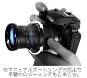 camera mitsuba rakuten global market fujifilm finepix hs30exr rh global rakuten com Fuji FinePix SLR Camera Fuji FinePix 16MP Digital Camera
