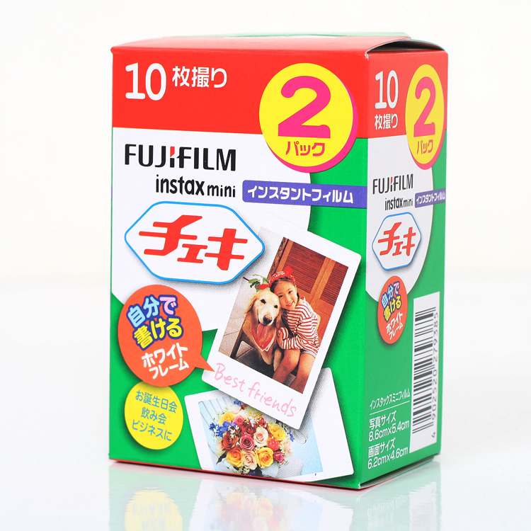 """Fuji Instax mini cheki film 2 pieces """"quick delivery-2 business days after shipping plan ' 4902520279385fs3gm"""