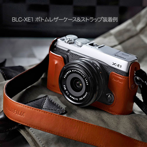 "Fujifilm x-E1 private ボトムレザーケース & BLC-XE1 premium SLR x-E1 for a strap ""and dispatched in 1 to 3 business days after ' fs3gm"