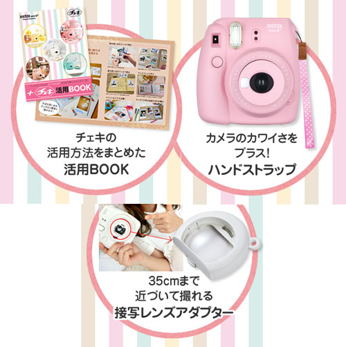 "Fujifilm instax mini8N genuine ended, original mini photo album with cheki 8 インスタントカメラ ""immediate delivery ~ 3 business days after shipment will ' cheki taking photos coming soon!"