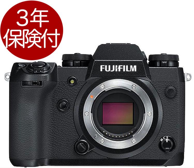 [3年保険付] Fujifilm X-H1 ブラックボディー 電子ビューファインダー付ハイエンドミラーレス一眼ボディーセット[02P05Nov16]
