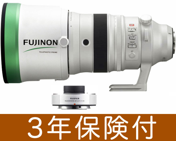 Fujifilm フジノンレンズ XF200mmF2 R LM OIS WR 1.4XTC 手振れ補正付き大口径望遠レンズ + フジノンテレコンバーター XF1.4X TC F2 WRキット[02P05Nov16]