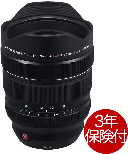 [3年保険付] Fujifilm フジノンレンズ XF8-16mm F2.8 R LM WR ズームレンズ 12mm相当画角からの大口径広角ズームレンズ[02P05Nov16]
