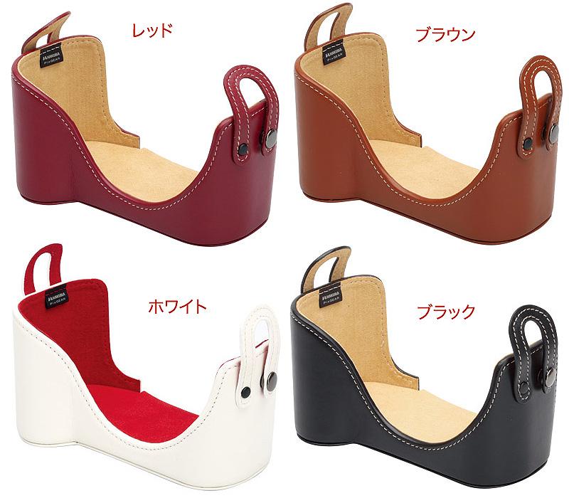 Hakuba case Nikon D5000/D3000 that ピクスギア genuine leather body case set adapts available minute camera case genuine leather body case: 4 color and fs3gm