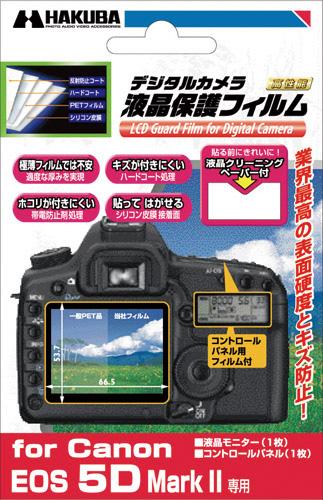"""白马液晶保护胶膜佳能 eos5dmarii en 306330 数码相机液晶膜""""后 1-3 个工作日内发货] [02P01Oct16]"""