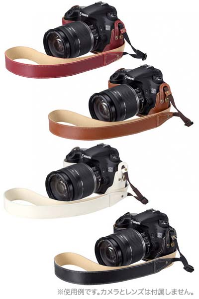 Only camera case body case for the Hakuba ピクスギア genuine leather body case set Canon EOS 60 D case that adapts available minute Canon EOS 60 d: 4 colors